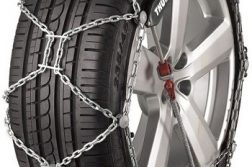 thule 12mm xg12 pro deluxe snow chains
